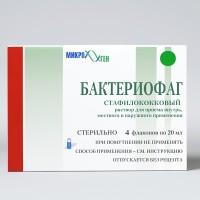 Бактериофаг стафилококковый фл 20 мл 4