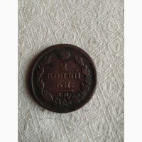 Продам монетку 1817г