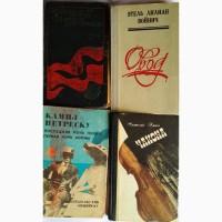 4 Художественные книги. Продам