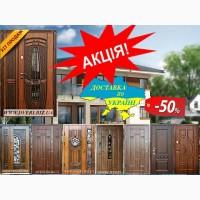 Вхідні металеві двері для квартир та будинків
