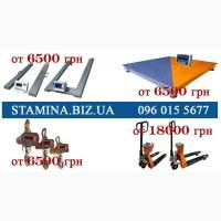 Складские весы и промышленное весовое оборудование