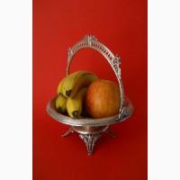 Викторианская корзина фруктовница-конфетница из столового серебра