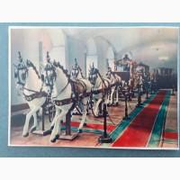 Набор открыток Государственная Оружейная палата Московского кремля, 1957 г