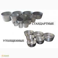 Алюмінієві форми для випікання пасок