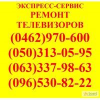 Ремонт телевизоров в Чернигове и Черниговской области.