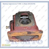 Привод гидронасоса (механизм управления) Т-25А (25.22.001)