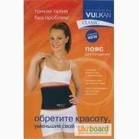 Vulkan Classic» - пояс для похудения (размер 105х19 см), пояс