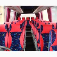 Автобусная ткань Неоплан купить в Киеве