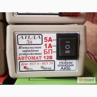 АИДА-5s -автоматическое импульсное десульфатирующее зарядное устройство для АКБ 4-75А