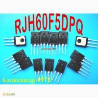 Купить RJH60F5DPQ транзисторы для сварочных инверторов