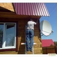 Установка, настройка, ремонт спутниковых антенн в Киеве