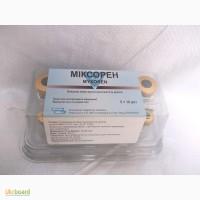 Миксорен ( от миксоматоза кроликов ) 1 доза+1 раств