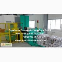 Продаем Пакетировочные Пресса - вертикальной и горизонтальной конструкции для макулатуры