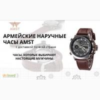 Мужские наручные часы AMST AM3003