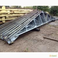 Продам фермы-металлоконструкции б/у