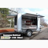Автоприцеп для уличной еды и мобилььной кофейни Универсальный