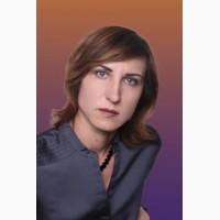 Психолог Киев. Консультации психолога