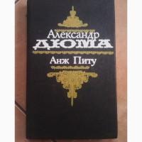 Александр Дюма. Анж Питу. Роман
