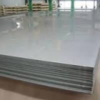 Плита дюралевая Д16 40х1500х4000 алюминий дюраль купить цена доставка