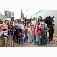 Детский летний конный лагерь