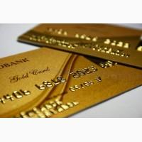 Кредит наличными и на карту