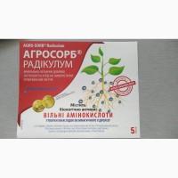 Продам Радикулум. Біостимулююче, мінерально-органічне добриво (Польща)