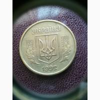Продам монету Украины 50 коп.1992г цена 50 грн.за 1 шт