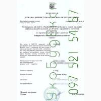 Строительная лицензия Житомир, Коростень, Бердичев, Овруч, Малин, Новоград-Волынский