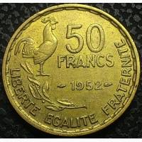 Франция 50 франков 1952 год ОТЛИЧНАЯ