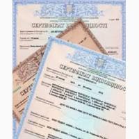 TradePharm 5.0. Модуль для учета и печати сертификатов в фармацевтической компании