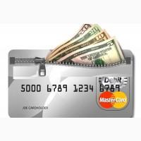 Кредит практически без отказа