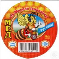 Куплю мёд оптом постоянно