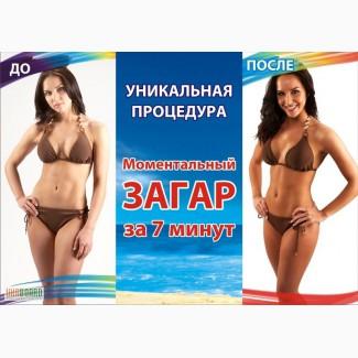 Продам рентабельный бизнес-Голливудский загар, Дніпро - Ukrboard