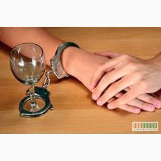 Алкоголизм лечение народными средствами навсегда