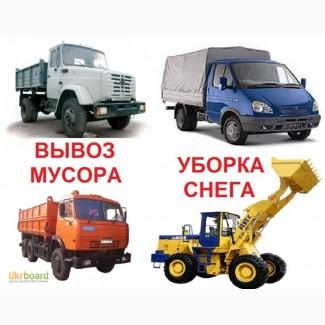 Недорого! Вывоз строймусора Харьков