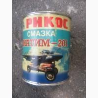 Смазка Циатим-201