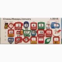 Магнитные окошки - курсоры для календарей с логотипом