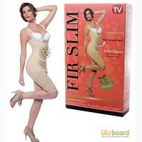 Белье для похудения Fir Slim