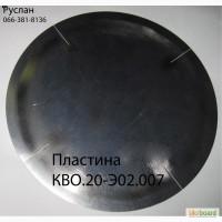 Продам запасные части на компрессор МК 120-120/350