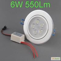 Светодиодный светильник 6W Led 5x1W