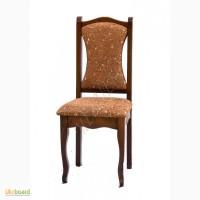 Мягкие стулья, Стул Парламент