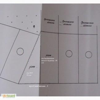 Продажа двух смежных земельных участков в г.Васильевка Запорожской области