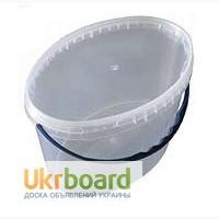 Продам ведра пластиковые, пищевые, прозрачные, 5, 6л. (овальные)