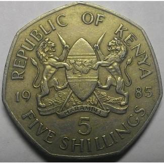 Кения 5 шиллингов 1985 год ОТЛИЧНАЯ