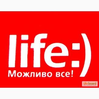 Золотые и Красивые номера Lifecell-Лайф. Низкие цены