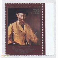 Почтовые марки СССР 1982. 50-летие со дня рождения Эдуара Мане (1832-1883)