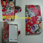 Чехол книга с цветами Lenovo A6000 s8 s898t p780 s850 k3 k30 Note k50 a7000