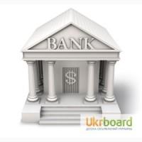 Повернення депозитів, юридична допомога