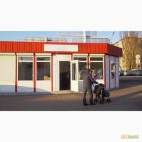 Продам павильон - работающий магазин и земля 32м, шикарное расположение! Рынок