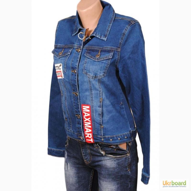 Фото 4. Куртки женские оптом от 317 грн